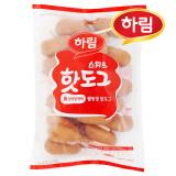 하림 스위트/흑미 웰도그 1kg