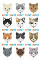 뉴욕펫 12종 고양이 스티커