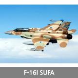 아카데미과학 1/32 이스라엘 F-16I SUFA 전투폭격기