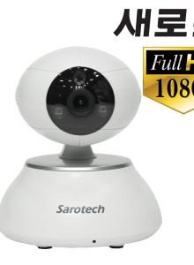 위즈플랫 WIZCAM W200S 200만화소 IP카메라 가정용 CCTV