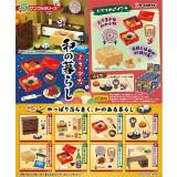 [리멘트] 일본 전통 생활 (1BOX=8개입) 랜덤 낱개 판매 /미니어쳐