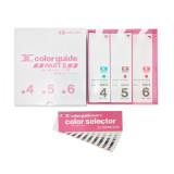 DIC Color Guide(4,5,6) - 4판, 디아이씨컬러가이드, DIC칼라칩