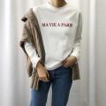 메르시 긴팔 티셔츠