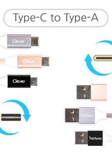 클레버 코어DS USB C타입 퀵차지 고속충전케이블