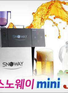 2018 신제품 스노웨이 미니-J (JSB-208W) 눈꽃빙수기계 슬러쉬기계 눈꽃빙수기 설빙기 팥빙수기계