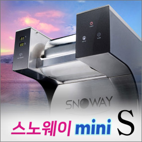 스노웨이 미니-S (JSB-258W) 눈꽃빙수기 2018년 신제품 / 슬러쉬 눈꽃제빙기 아이스크림기계