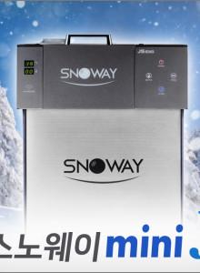 스노웨이 미니-J (JSB-208W) 눈꽃빙수기계 2018년 신제품, 3단 속도 조정 가능