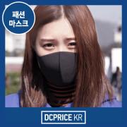3D연예인 패션 블랙마스크 [디씨프라이스 KR]