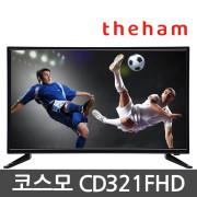 더함 코스모 CD321FHD 32인치 Full HD TV